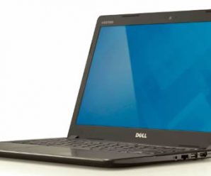 Vostro 5460 is Claimed To Be The Thinnest in Dell's Portfolio