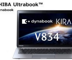 Toshiba Dynabook Kira May Offer Impressive Battery Life
